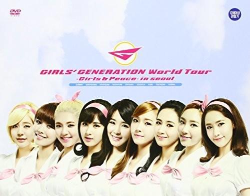 World Tour [Import]