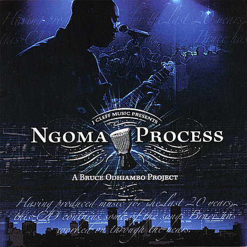 Ngoma Process