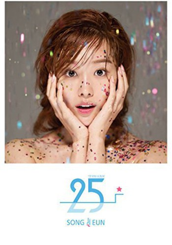 25 (Twenty-Five) a Version [Import]