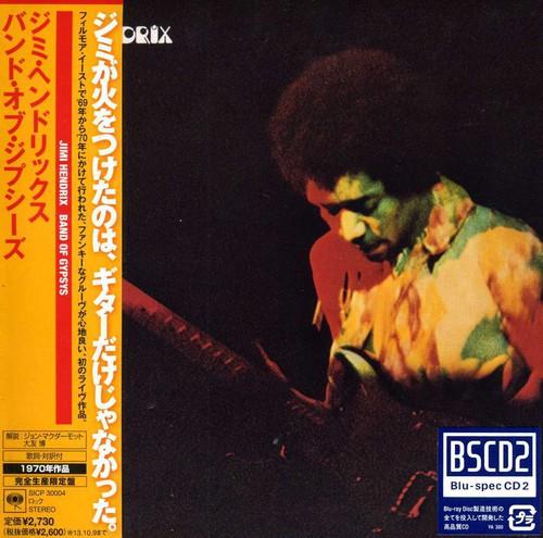 Jimi Hendrix - Band Of Gypsys (Jpn) (Jmlp)