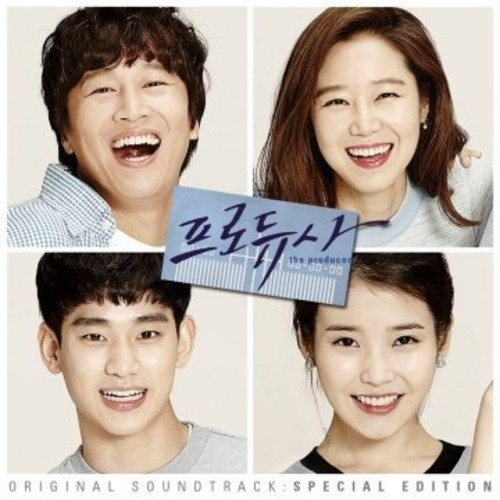 Producers (Korean TV Drama) [Import]