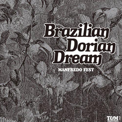Brazillian Dorian Dream [Import]