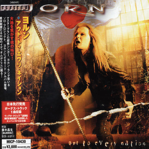 Jorn : Out to Every Nation [Import]