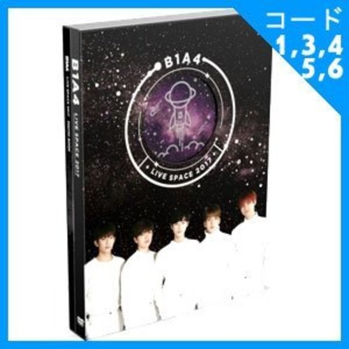 Live Space 2017 DVD [Import]