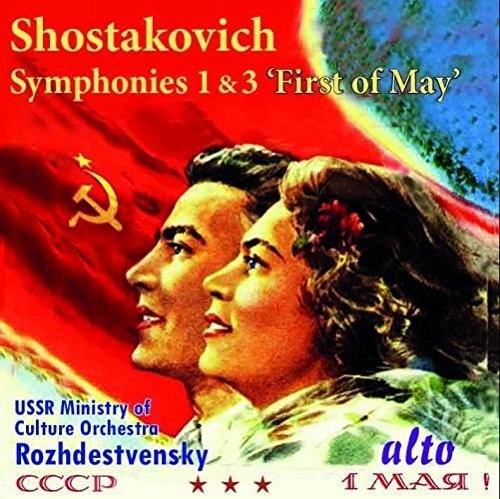 Symphony 1 & Symphony No. 3