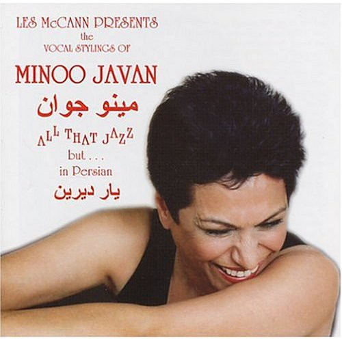 Les McCann Presents the Vocal Stylings of Minoo Ja