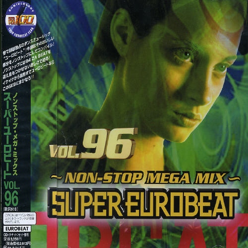 Super Eurobeat, Vol. 96 [Import]