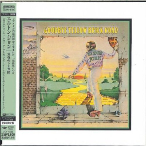 Elton John - Goodbye Yellow Brick Road [Import]