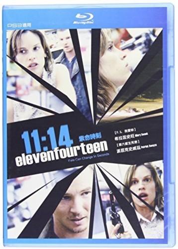 11:14 [Import]