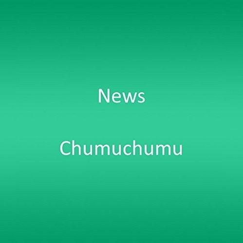 Chumuchumu [Import]