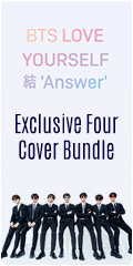 BTS Love Yourself Answer